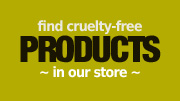 find great animal cruelty free products store